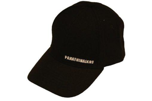 Καπέλο μάλλινο Παναθηναϊκός