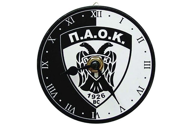 Ρολόι τοίχου Παοκ