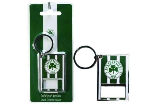 Κλειδοθήκη με ανοιχτήρι ΠΑΟ
